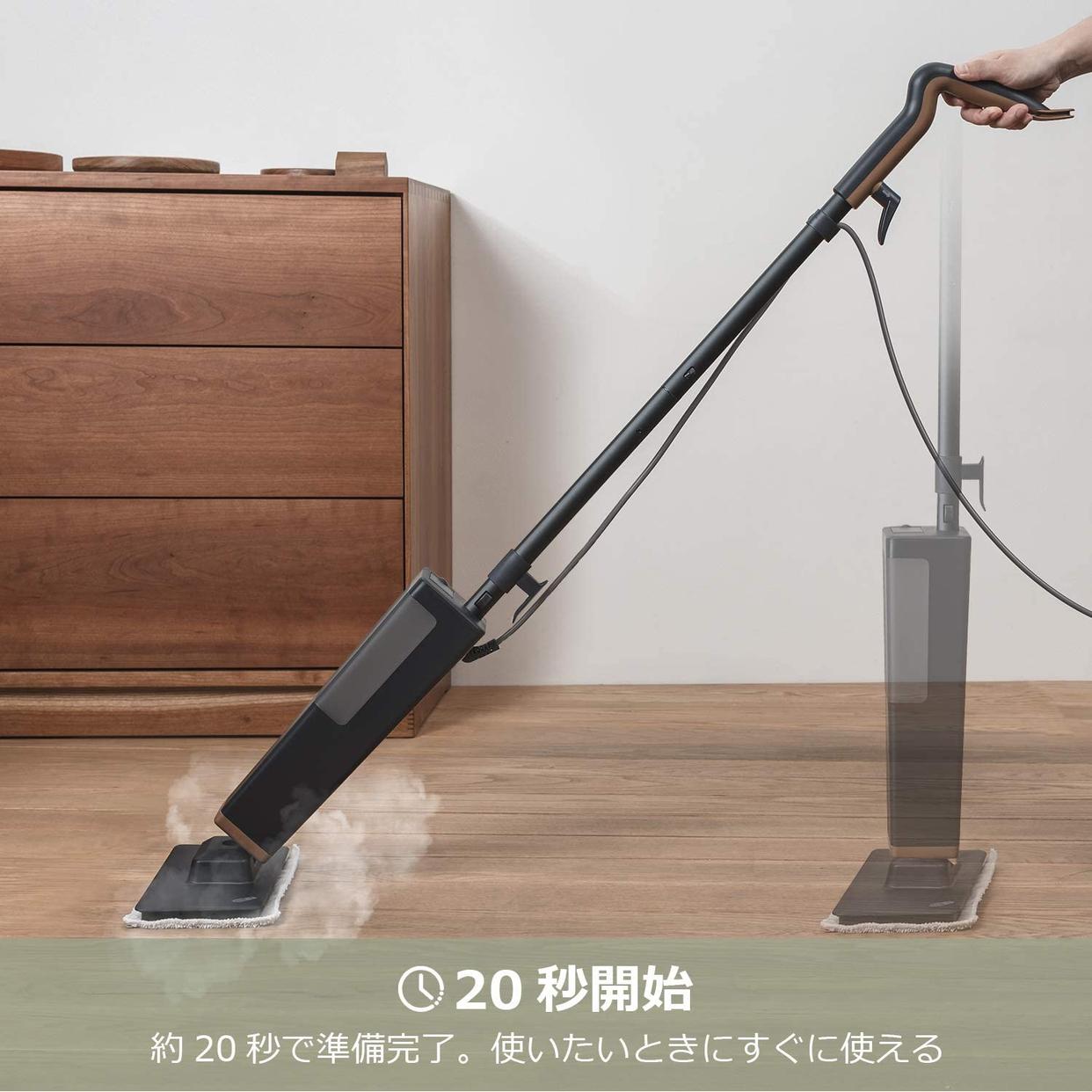 &ELEPGANT(アンドエレファント) Light'n'Easy SteamGo モップタイプ S5の商品画像2