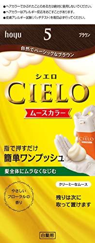 CIELO(シエロ)ムースカラーの商品画像