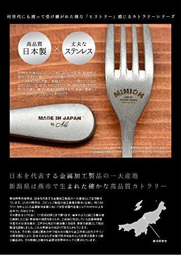 Goody Grams Add(グッディグラムス アド) MINION TABLE FORKの商品画像7