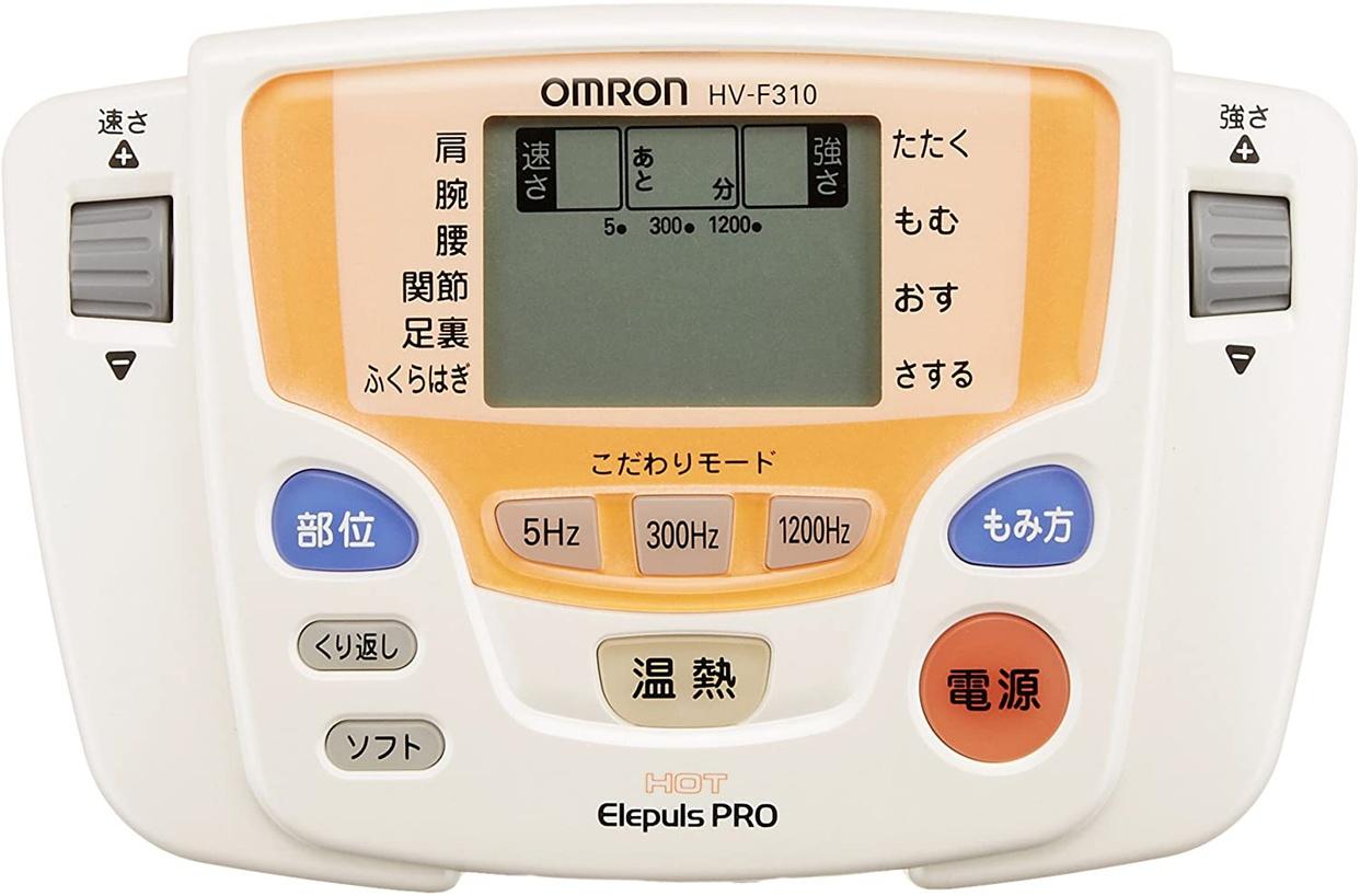 OMRON(オムロン) 低周波治療器 ホットエレパルス プロ HV-F310の商品画像2