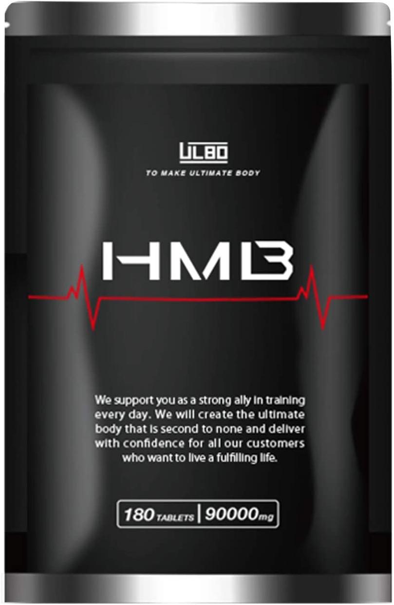 ULBO(ウルボ) HMB