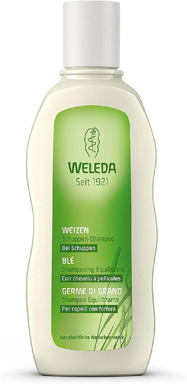 WELEDA(ヴェレダ)オーガニック シャンプー (スカルプケア用)の商品画像9