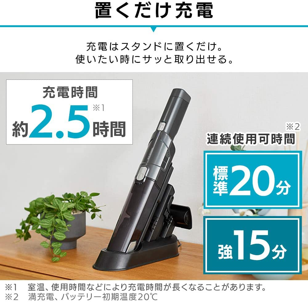 IRIS OHYAMA(アイリスオーヤマ) 充電式ハンディクリーナー ブラック IC-H50-Bの商品画像6