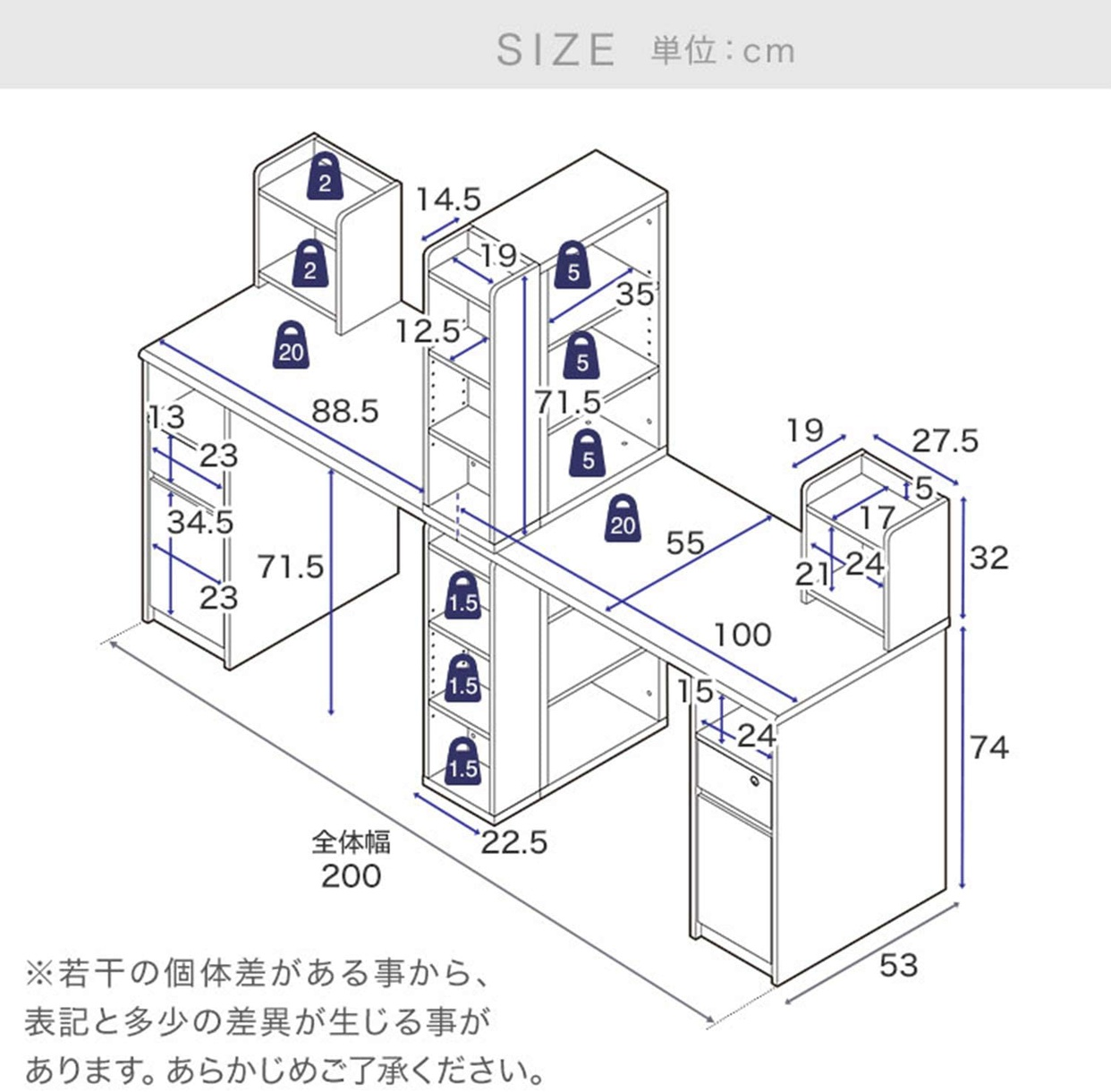 LOWYA(ロウヤ) 学習机 2人用ツインデスク 本棚・サイドラック付きの商品画像7