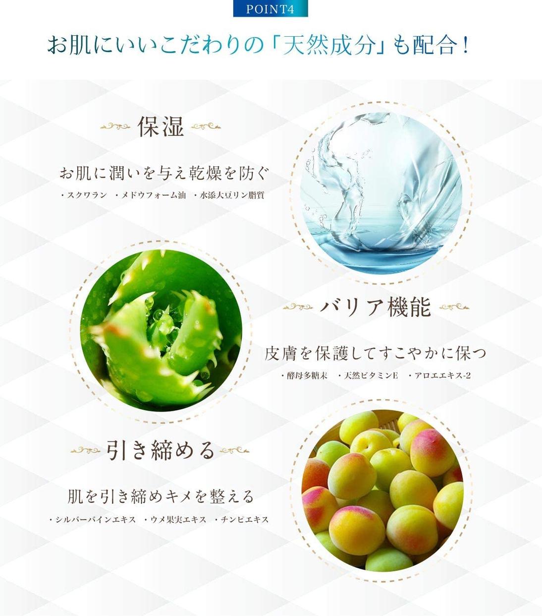 WHIPURE(ホワイピュア) 薬用美白クリームの商品画像6