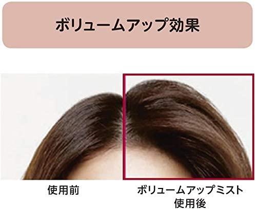 椿(TSUBAKI) スプラッシングセラムの商品画像6