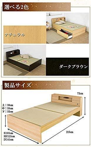TOMOZAWA 畳ベッド to-316-sの商品画像7