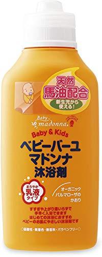 MADONNA(マドンナ)ベビーバーユマドンナ沐浴剤の商品画像
