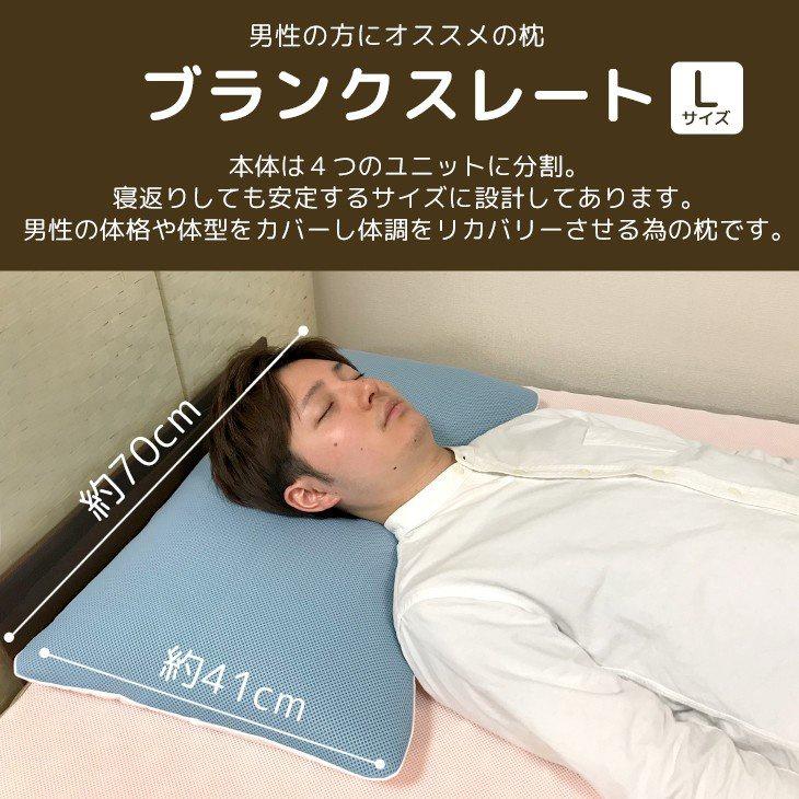 枕工房 待夢 イージーオーダー枕 ブランクスレートの商品画像4
