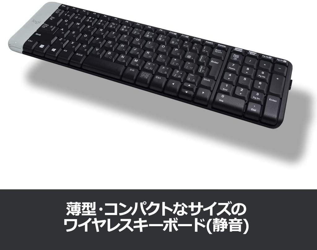 logicool(ロジクール) ワイヤレスキーボード K230の商品画像2