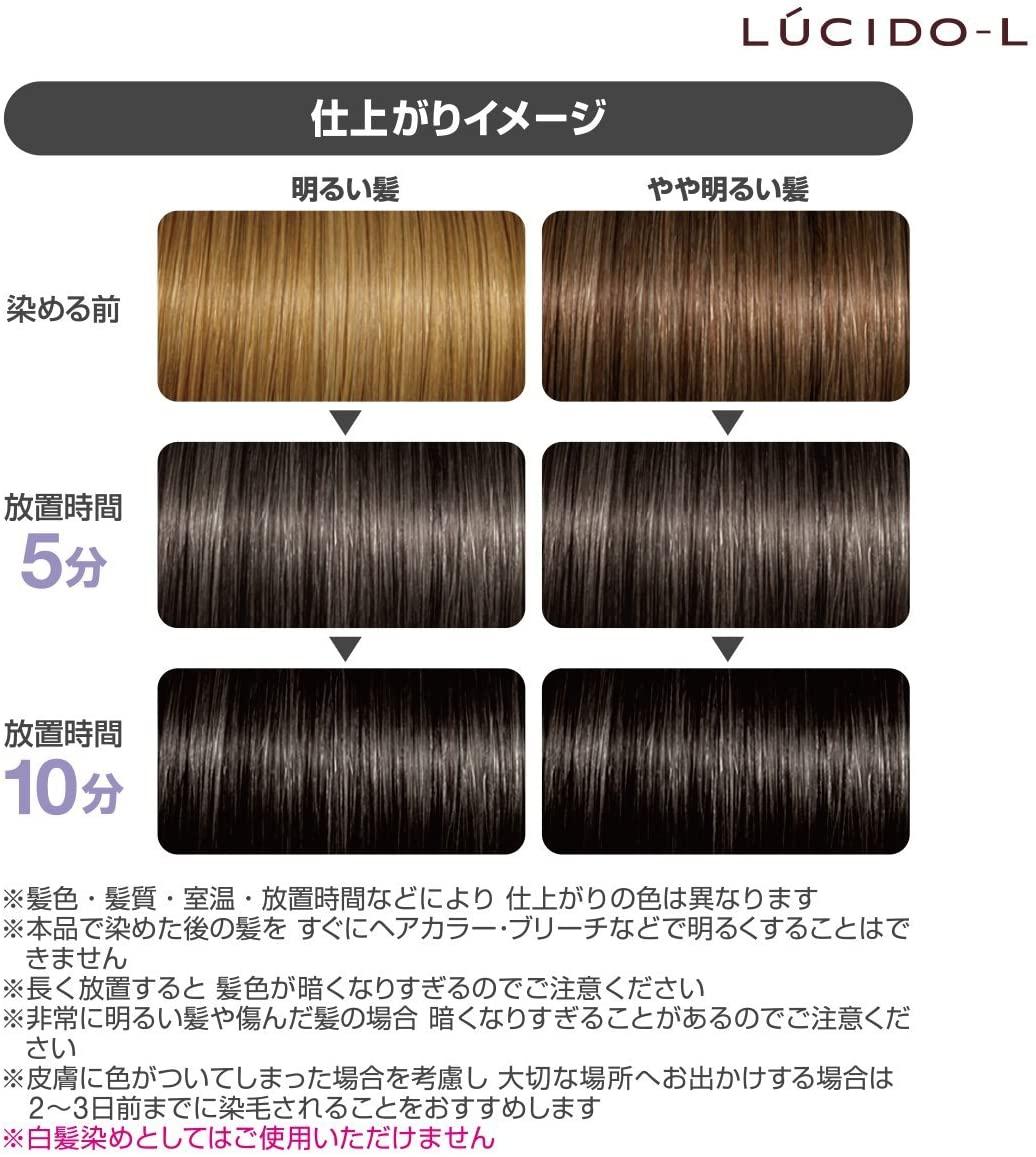 LUCIDO-L(ルシードエル)ミルクジャム髪色もどしの商品画像5