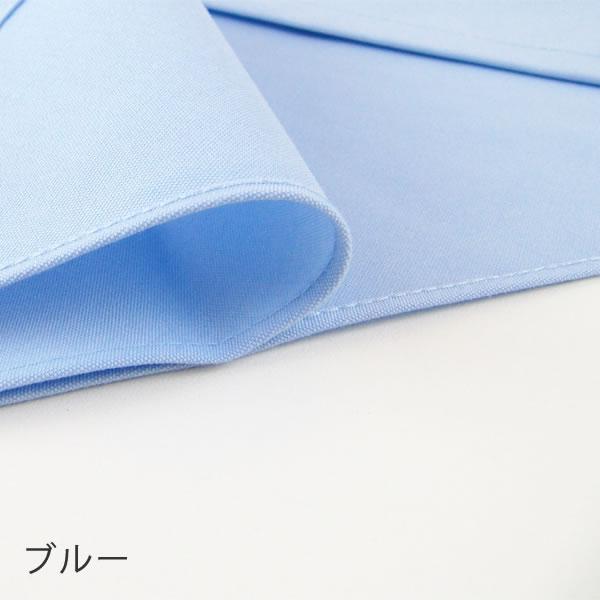 いただきマンマ(イタダキマンマ) 三角巾の商品画像3