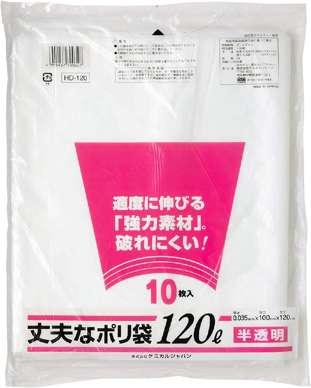 CHEMICAL JAPAN(ケミカルジャパン) 丈夫なポリ袋 HD-120の商品画像