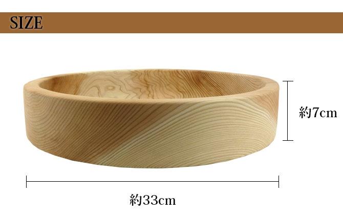 古家木工 寿司桶  11号 33cmの商品画像2