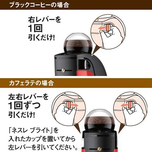 Nestle(ネスレ)ネスカフェ ゴールドブレンド バリスタ シンプル SPM9636の商品画像4