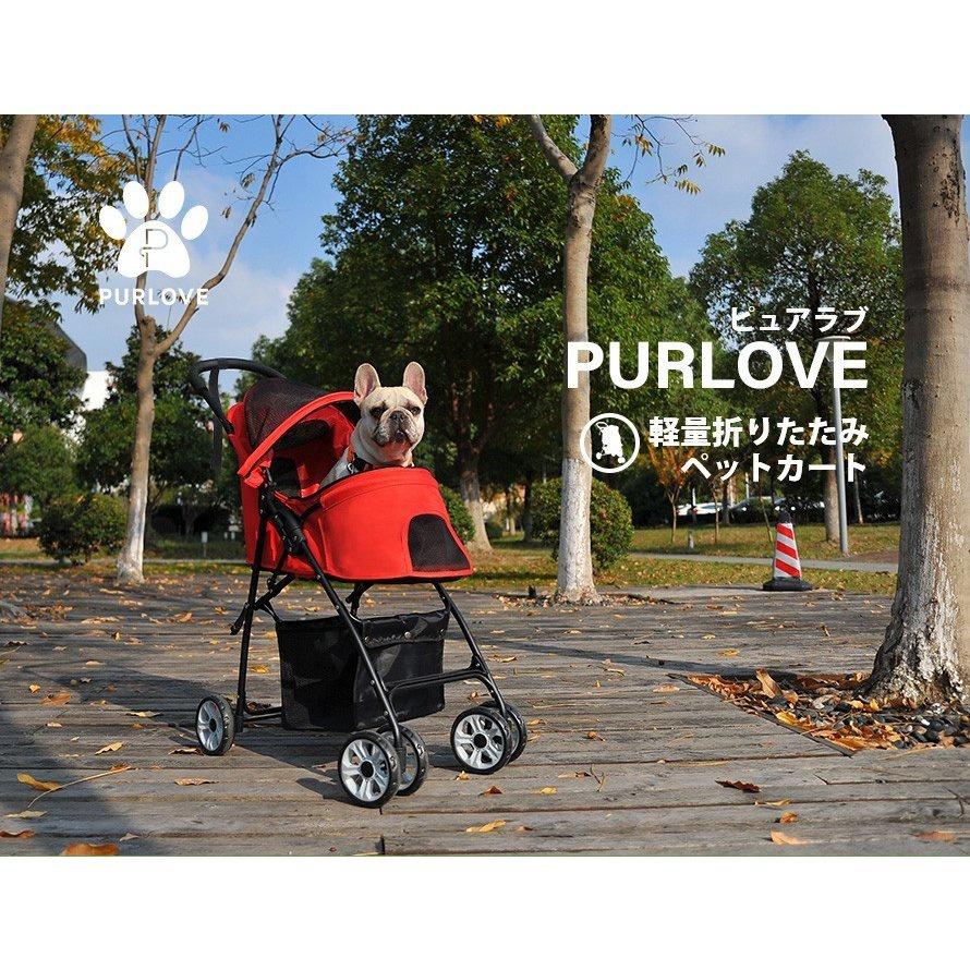 PURLOVE(ピュアラブ) 軽量折りたたみペットカートの商品画像2