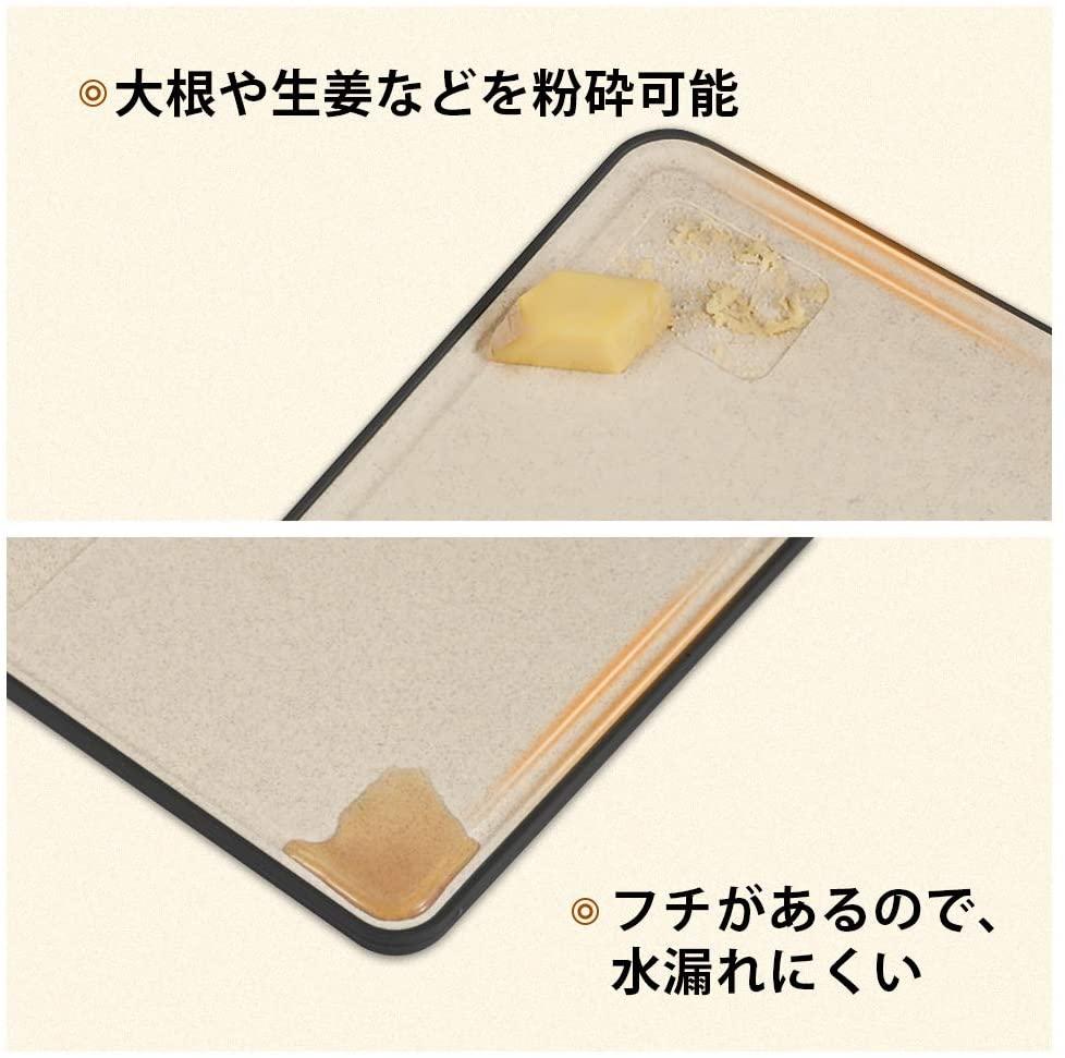 XZY(エックスジーワイ) 抗菌まな板 オフホワイトの商品画像4