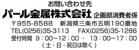 パール金属(ぱーるきんぞく)カフェマグ ワンタッチマグ450の商品画像7