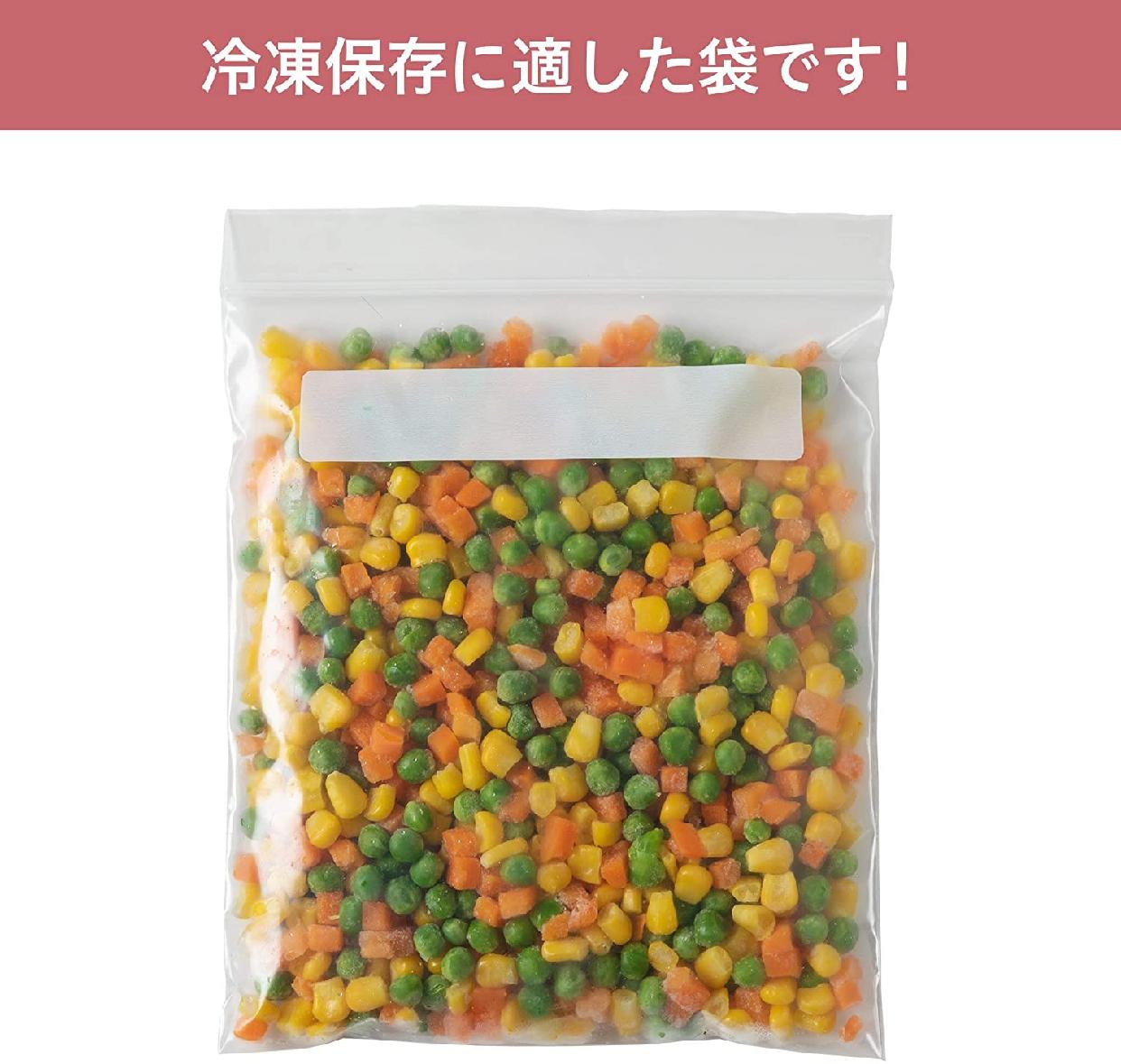 チャックさん保存袋 チャックさん冷凍保存袋 中 CZ-50の商品画像4