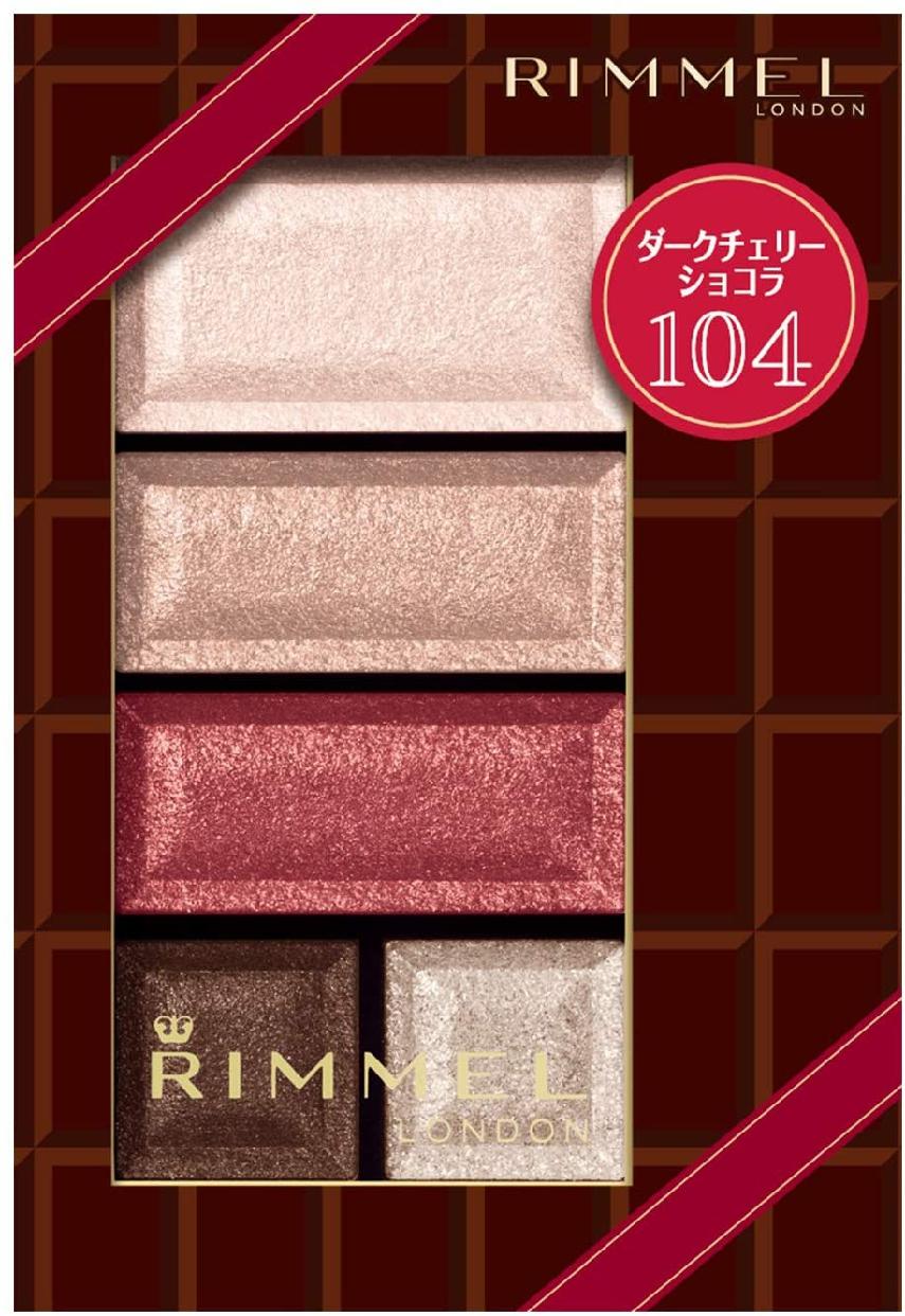 RIMMEL(リンメル)ショコラスウィート アイズの商品画像12
