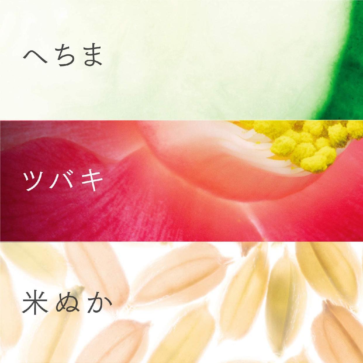 いち髪(ICHIKAMI) ナチュラルケアセレクト スムース シャンプーの商品画像6