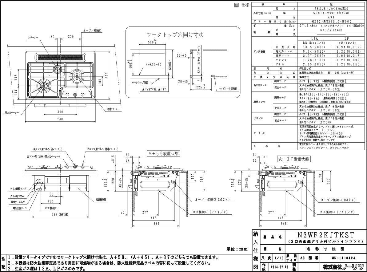 S-Blink+do(スタイリッシュブリンク プラスドゥ) N3WF2KJTKST/12A13A 幅75cmの商品画像4
