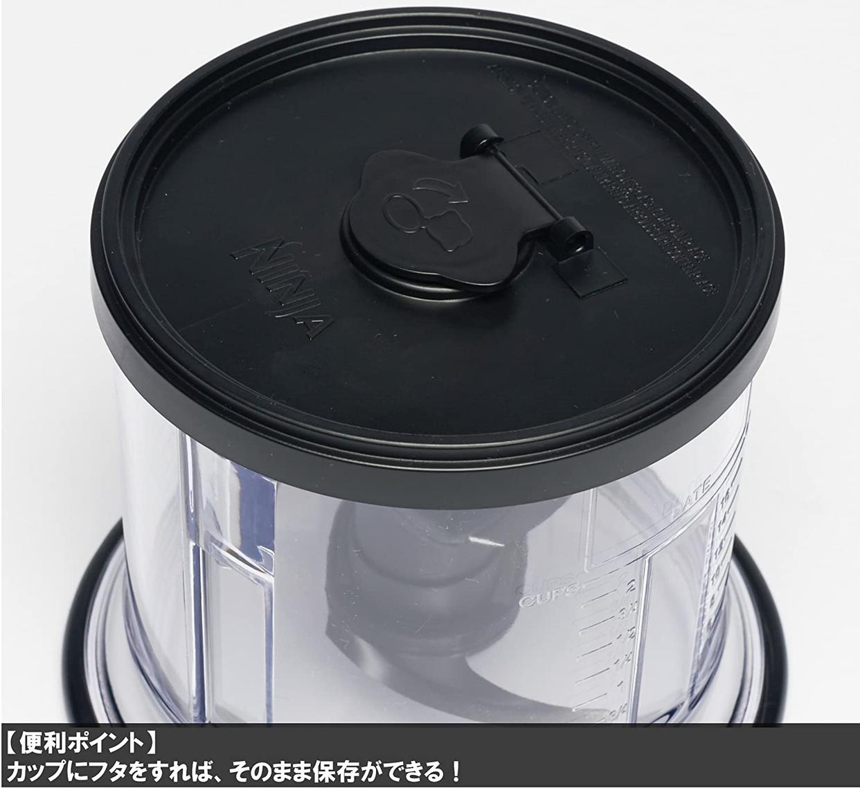 Shop Japan(ショップジャパン) ニンジャチョッパー NJAC-WS1の商品画像4