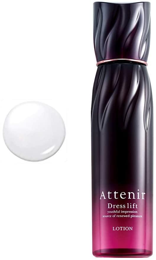 Attenir(アテニア) ドレスリフト ローションの商品画像11