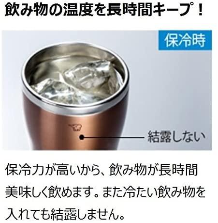 象印(ZOJIRUSHI) ステンレスタンブラー SX-DN45の商品画像4