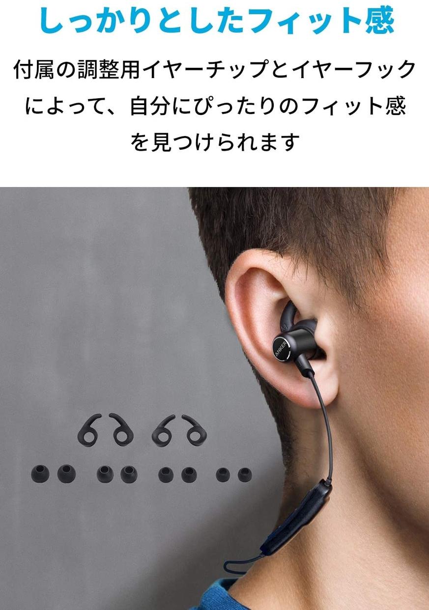 Anker(アンカー) SoundBuds Slim A32350の商品画像5