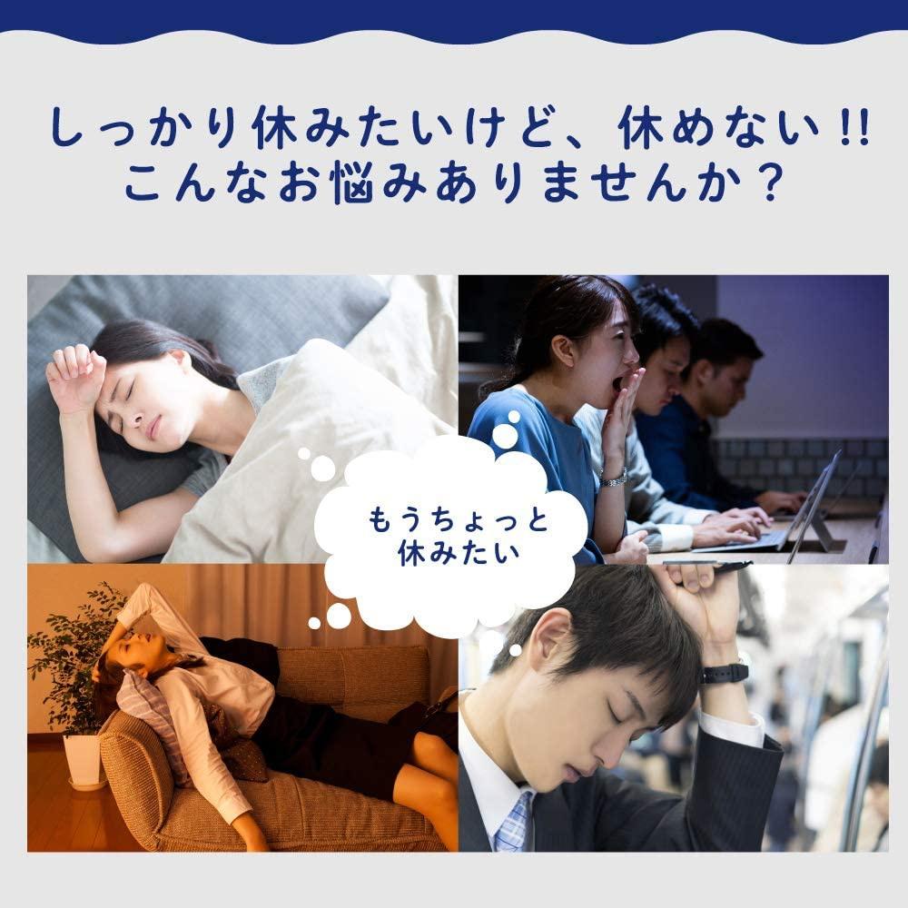 LOHAStyle(ロハスタイル) 休息 si Nightの商品画像3