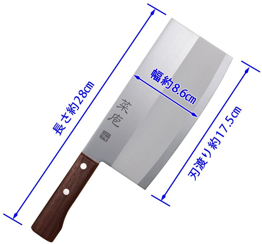 菜庖(ナホウ) 中華包丁 175mm AB5523の商品画像2