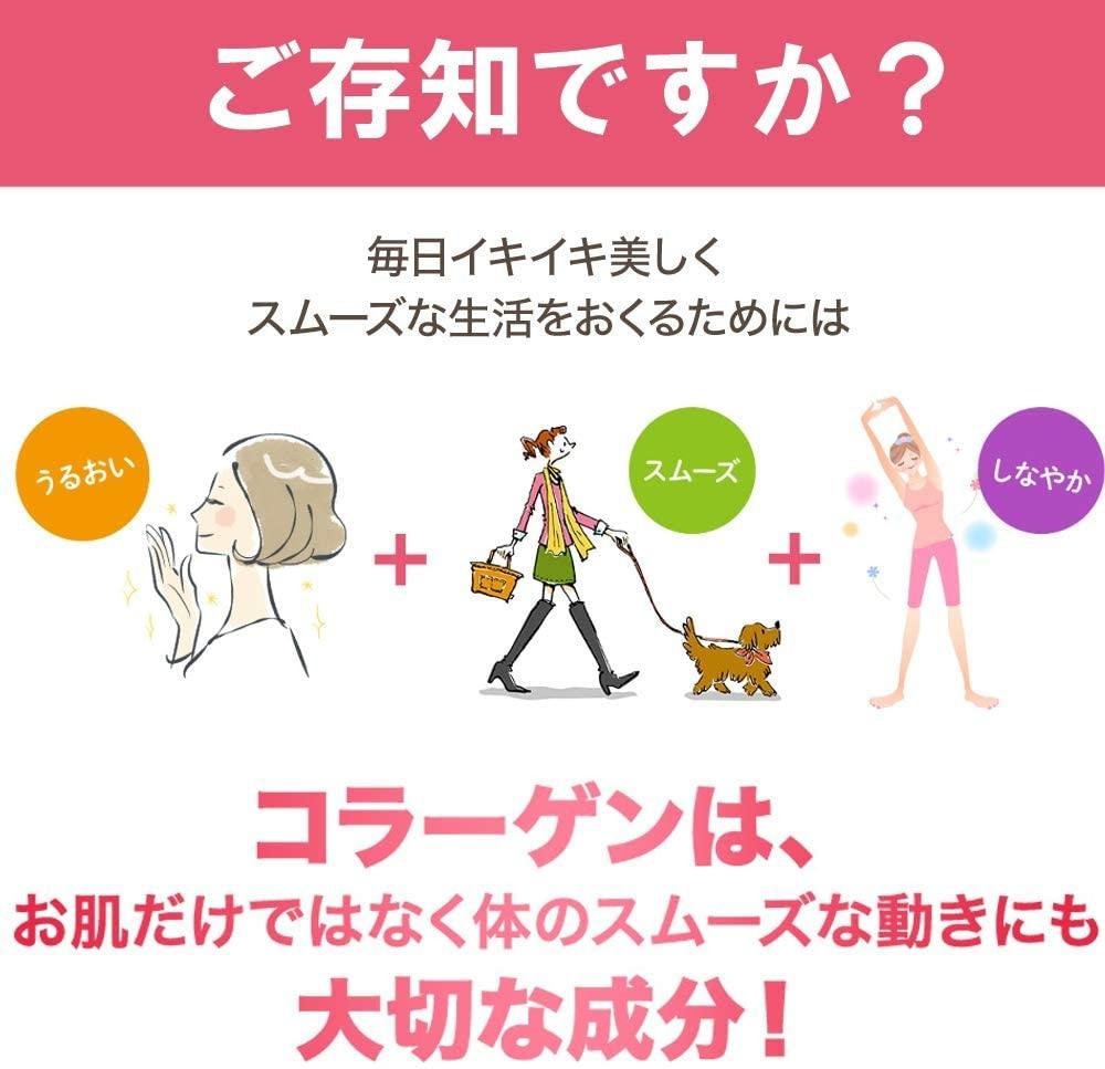 森永製菓(MORINAGA) おいしいコラーゲンドリンクの商品画像3