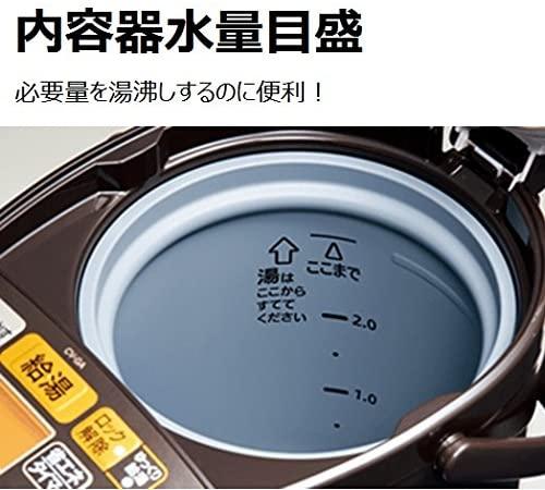 象印(ぞうじるし)マイコン沸とうVE電気まほうびん 優湯生(ゆうとうせい)/CV-GA30の商品画像4