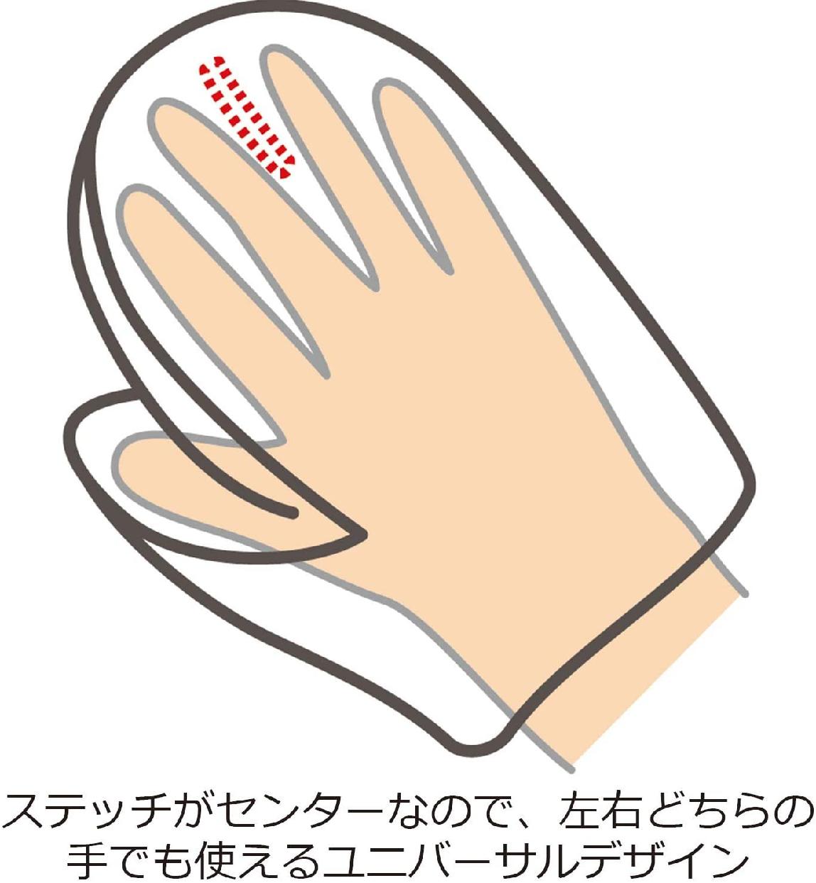 LEYE(レイエ) グッとつかめる耐熱ミトンの商品画像8