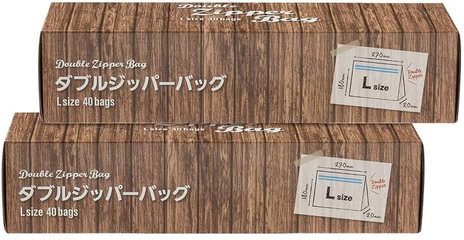 Kuras(クラス) ダブルジッパーバッグ Lサイズ(マチ付き)の商品画像