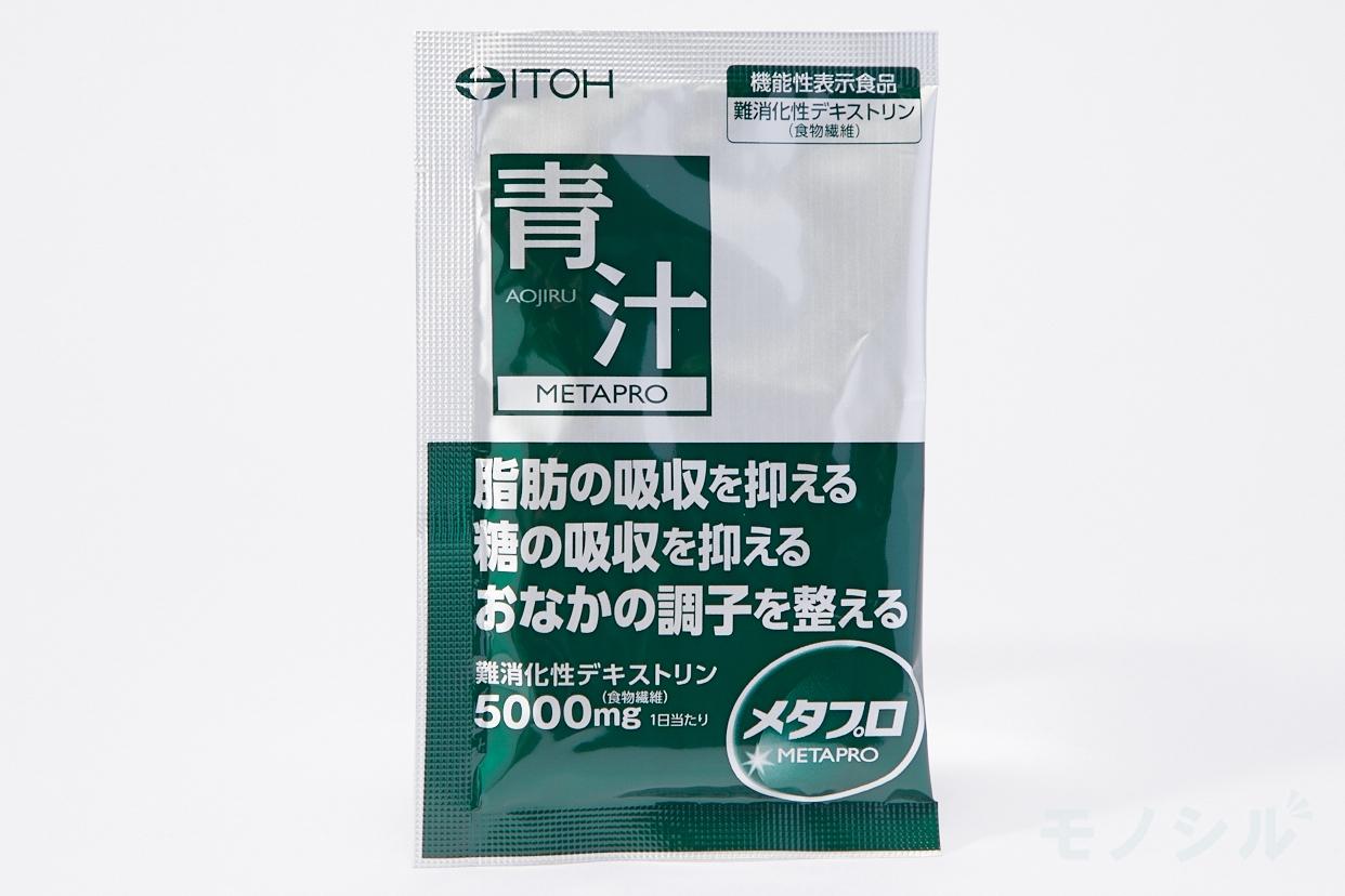 井藤漢方製薬(イトウカンポウセイヤク) メタプロ青汁の商品画像2 個包装のパッケージ