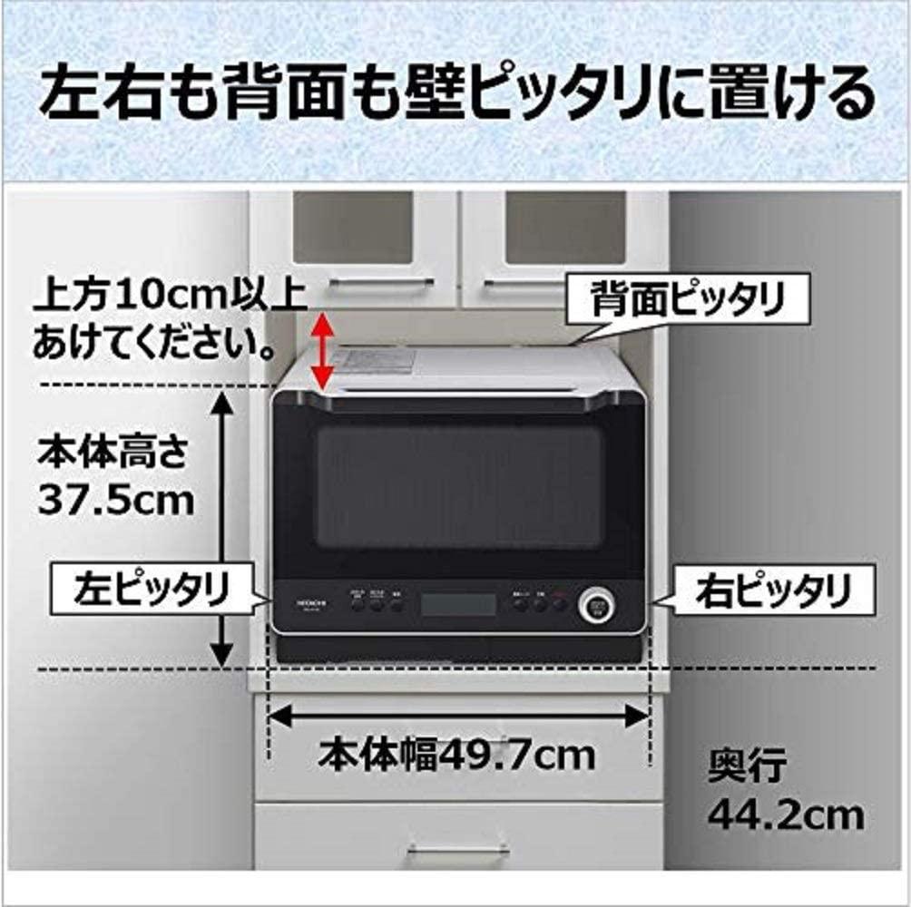 日立(HITACHI) ヘルシーシェフ MRO-W10Xの商品画像10