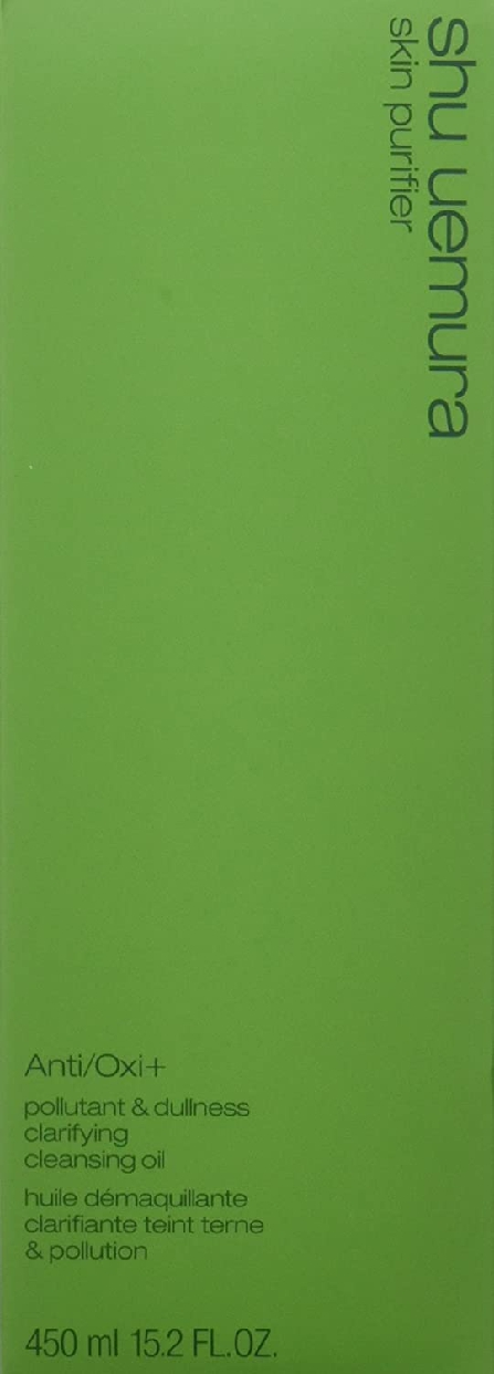 shu uemura(シュウ ウエムラ) A/O+ P.M.クリア ユースラディアント クレンジング オイルの商品画像2