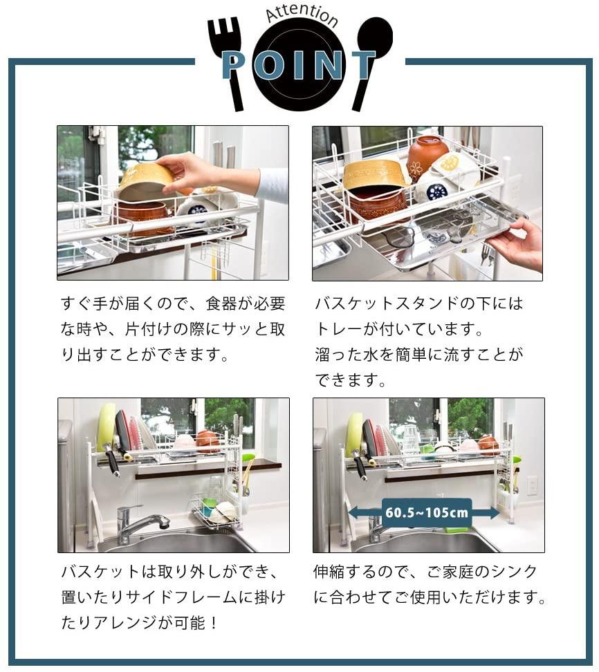 be worth style(ビーワススタイル) シンク上水切りラック スリム 伸縮型 ホワイトの商品画像4