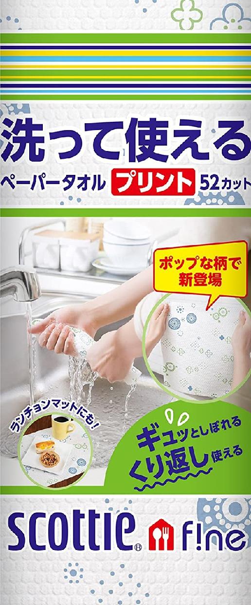 SCOTTIE fine(スコッティファイン) 洗って使えるペーパータオル プリント 52カット1ロールの商品画像