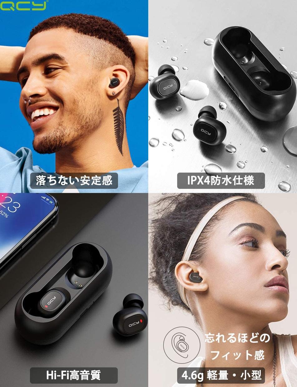 QCY(キューシーワイ) Bluetooth 5.0 完全ワイヤレスイヤホン T1の商品画像6