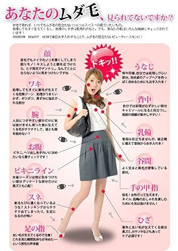 &Beauty(アンドビューティー)プレミアムビューティースキンの商品画像8