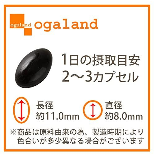ogaland(オーガランド) アスタキサンチン&ビタミンEの商品画像2