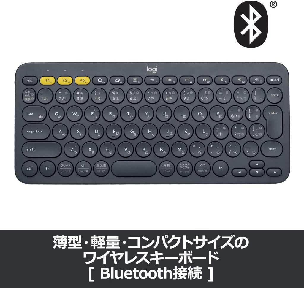 logicool(ロジクール) マルチデバイスBLUETOOTHキーボード K380の商品画像2