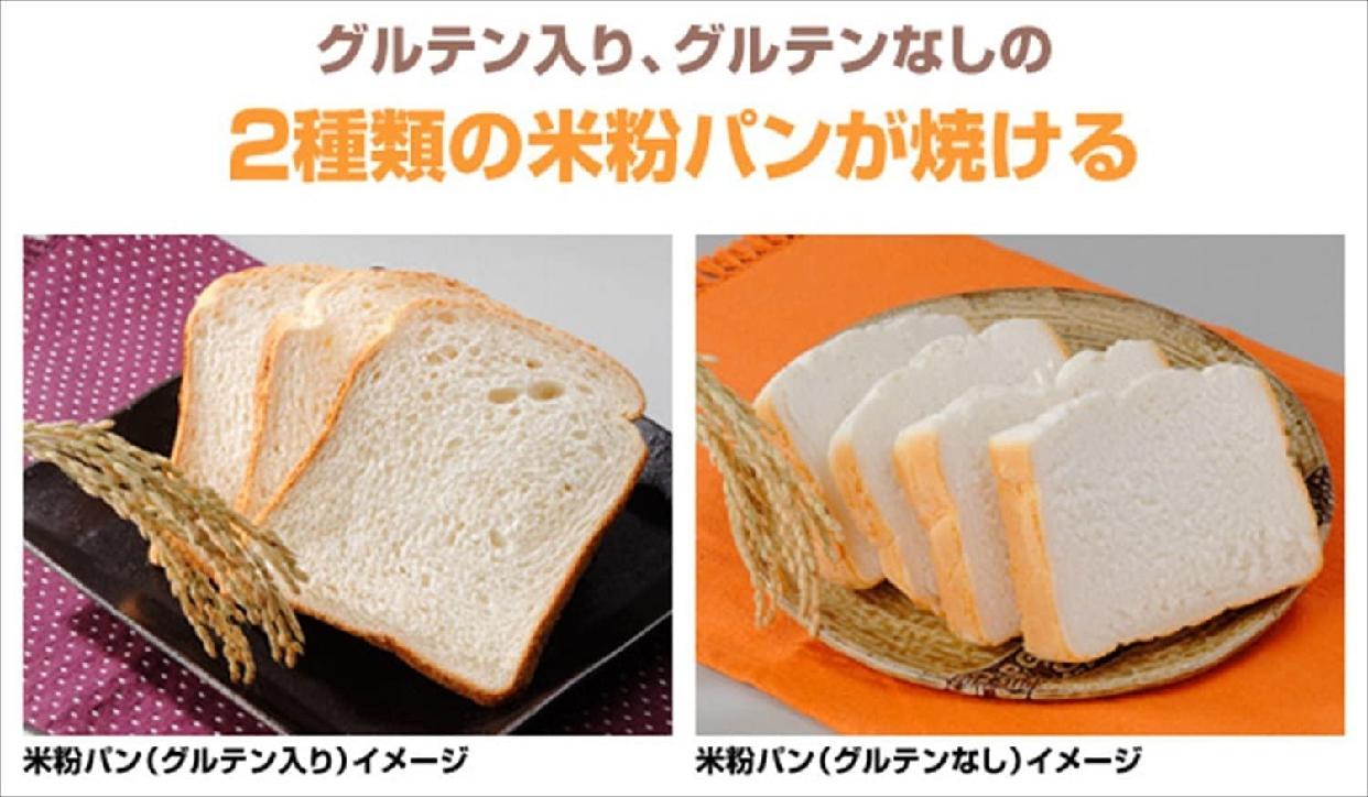 エムケー精工(MK SEIKO) ふっくらパン屋さん (ホームベーカリー1斤タイプ) HBK-101Pの商品画像6