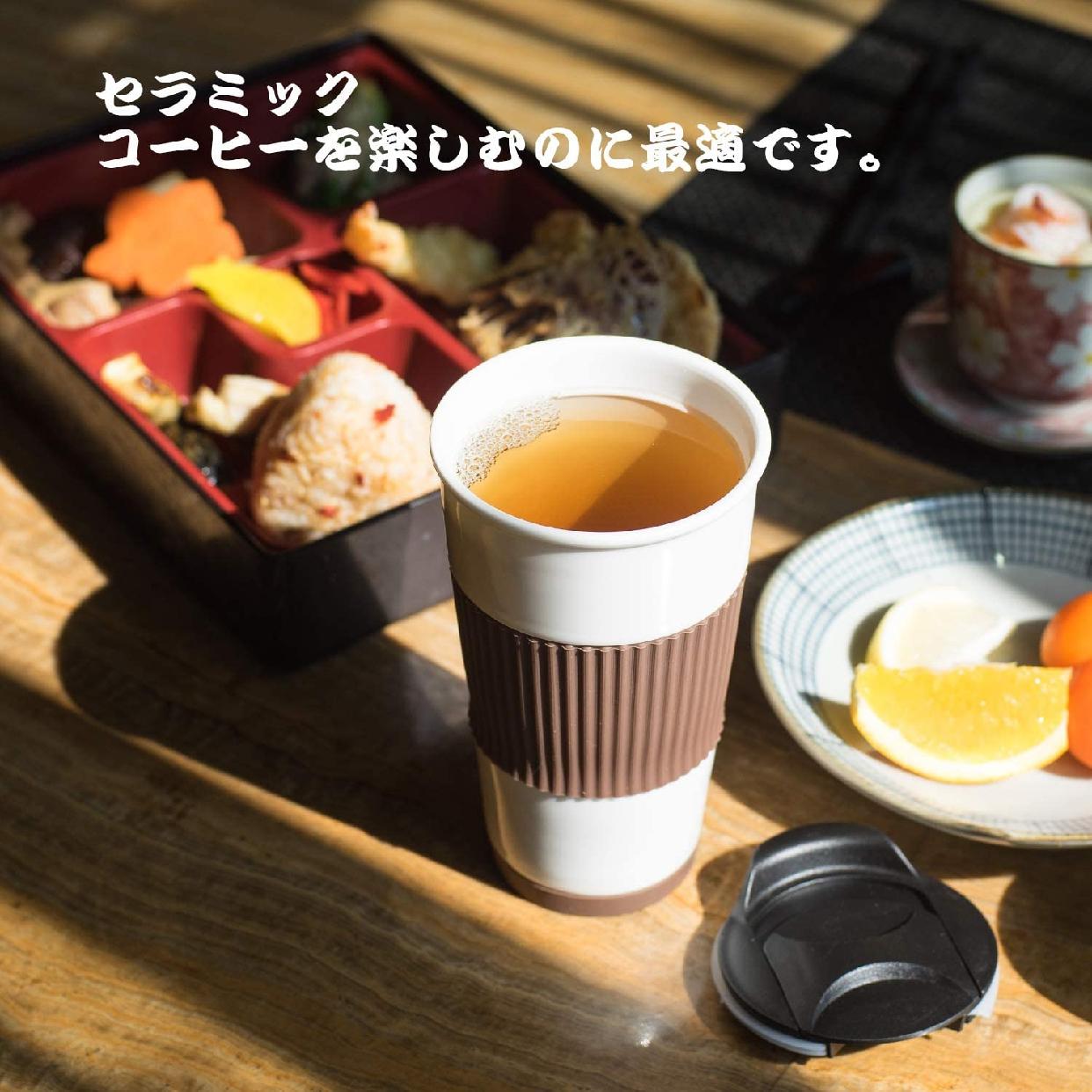 UDMG(ユーディーエムジー) 二重構造断熱コーヒーカップの商品画像4
