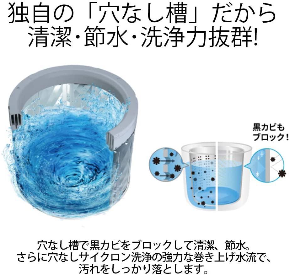 SHARP(シャープ) 全自動洗濯機 ES-GV10Dの商品画像3