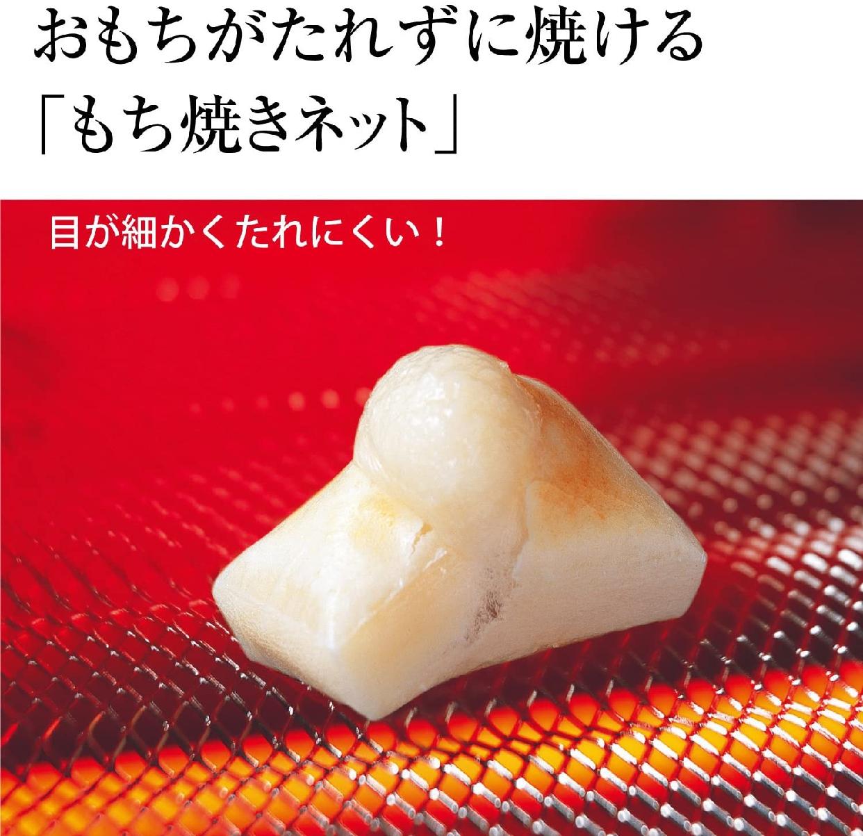 象印(ぞうじるし)オーブントースターこんがり倶楽部ET-WM22の商品画像5