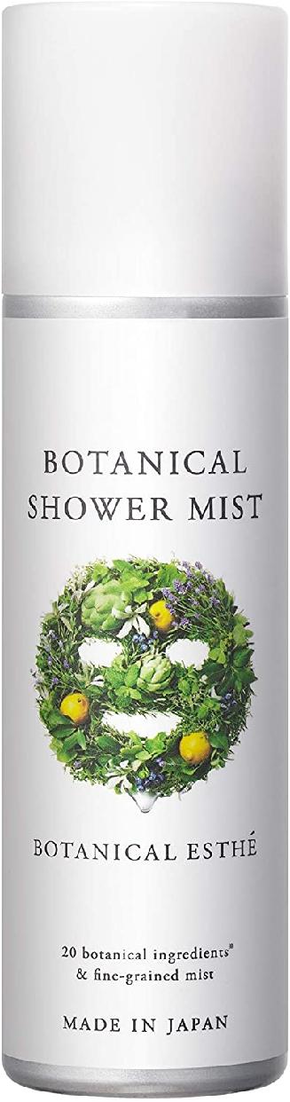 BOTANICAL ESTHE(ボタニカルエステ) ボタニカルシャワーミスト 化粧水の商品画像